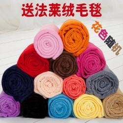 浅墨家纺 网销赠品小毛毯(颜色随机)