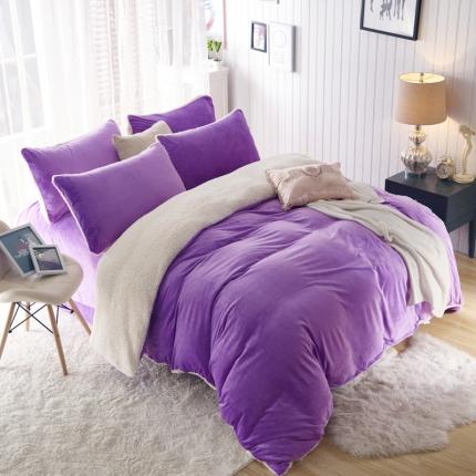 米亚家纺 水晶羊羔绒四件套 香芋紫
