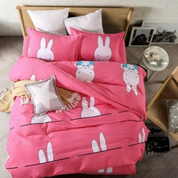 贝丝蕾家纺 美式纯棉活性生态磨毛四件套 藏小兔-粉