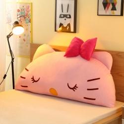 欧漫家居 床头靠枕抱枕毛绒玩具大靠背粉色KT
