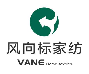 南通风向标纺织品有限公司