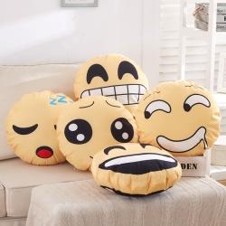 布语家纺 QQ表情抱枕被空调被两用靠垫被
