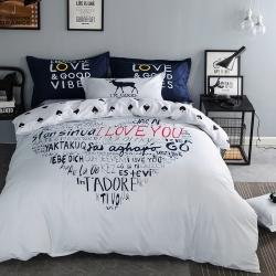 风向标家纺专版北欧简约混搭130*70四件套床单款 简爱