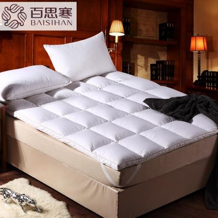 百思寒95白鹅绒 超5星级酒店羽绒床垫 保暖床褥子 奢华享受