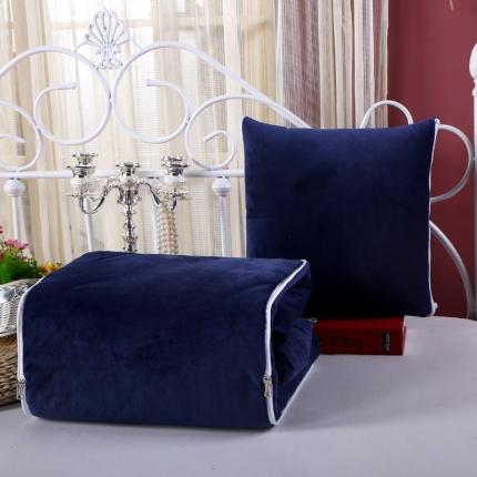 甜家美居 宝宝水晶绒多功能一体抱枕被藏青色