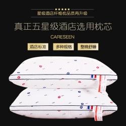 沃兰国际超柔磨毛羽丝绒枕芯护颈枕头(多规格可选)