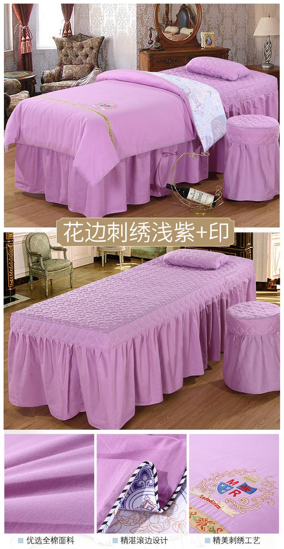 花边刺绣浅紫+印.jpg