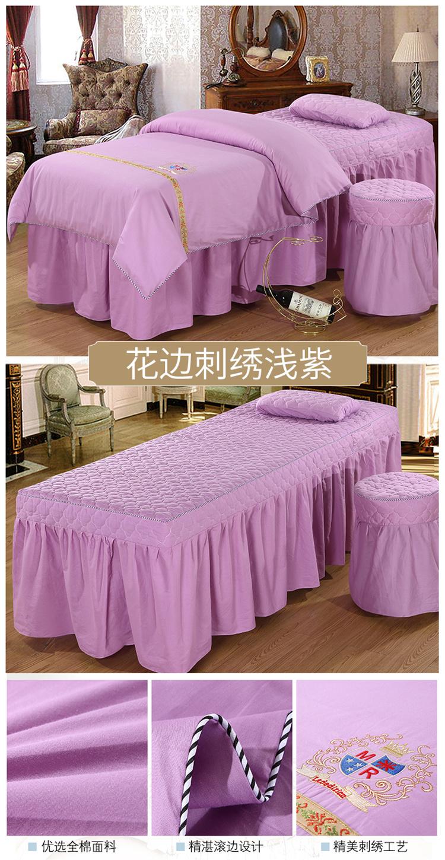花边刺绣浅紫.jpg