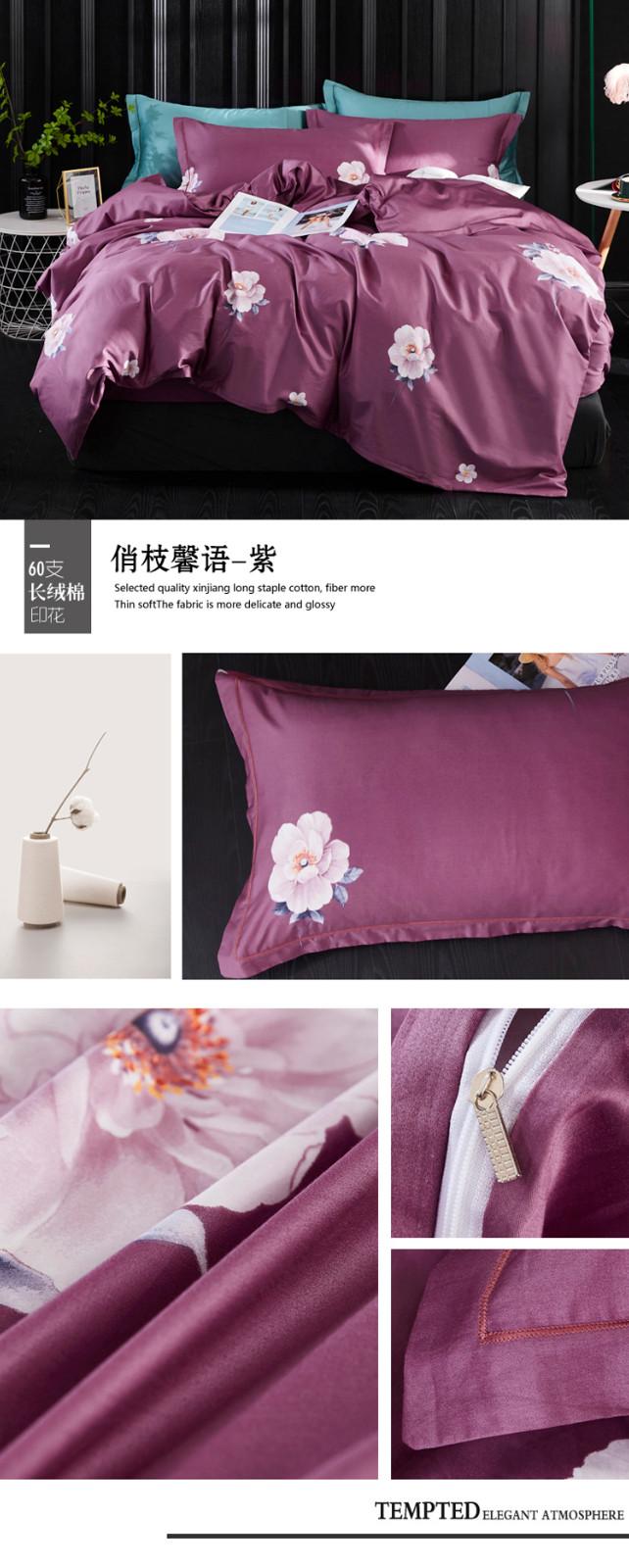 俏枝馨语-紫副本.jpg