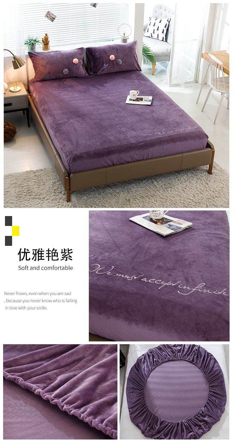 优雅艳紫.jpg
