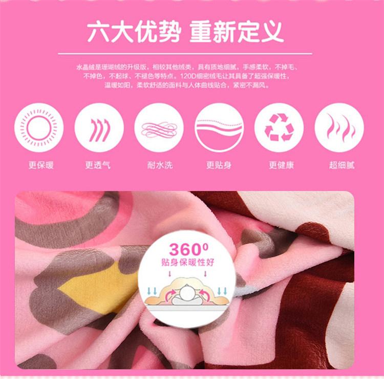 南通家纺 2020秋冬正版授权KT水晶绒四件套床笠款(图3)