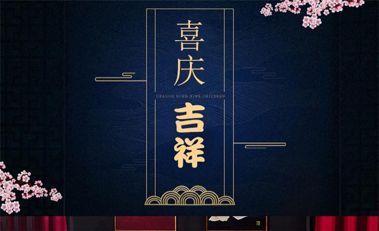十月新款详情-03-_01.jpg