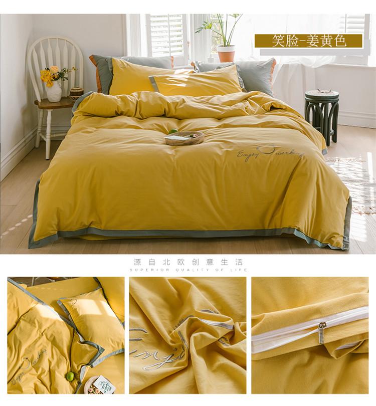 姜黄色.jpg