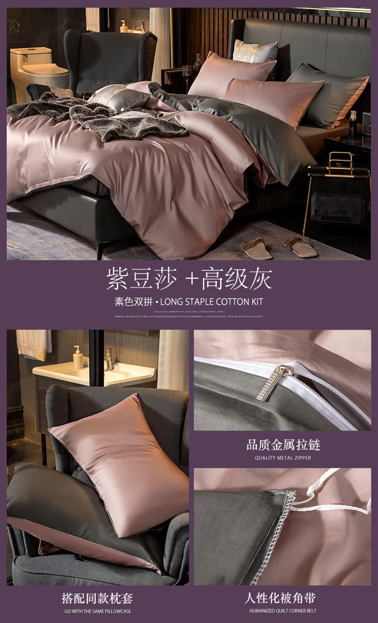 紫豆莎-+高级灰.jpg