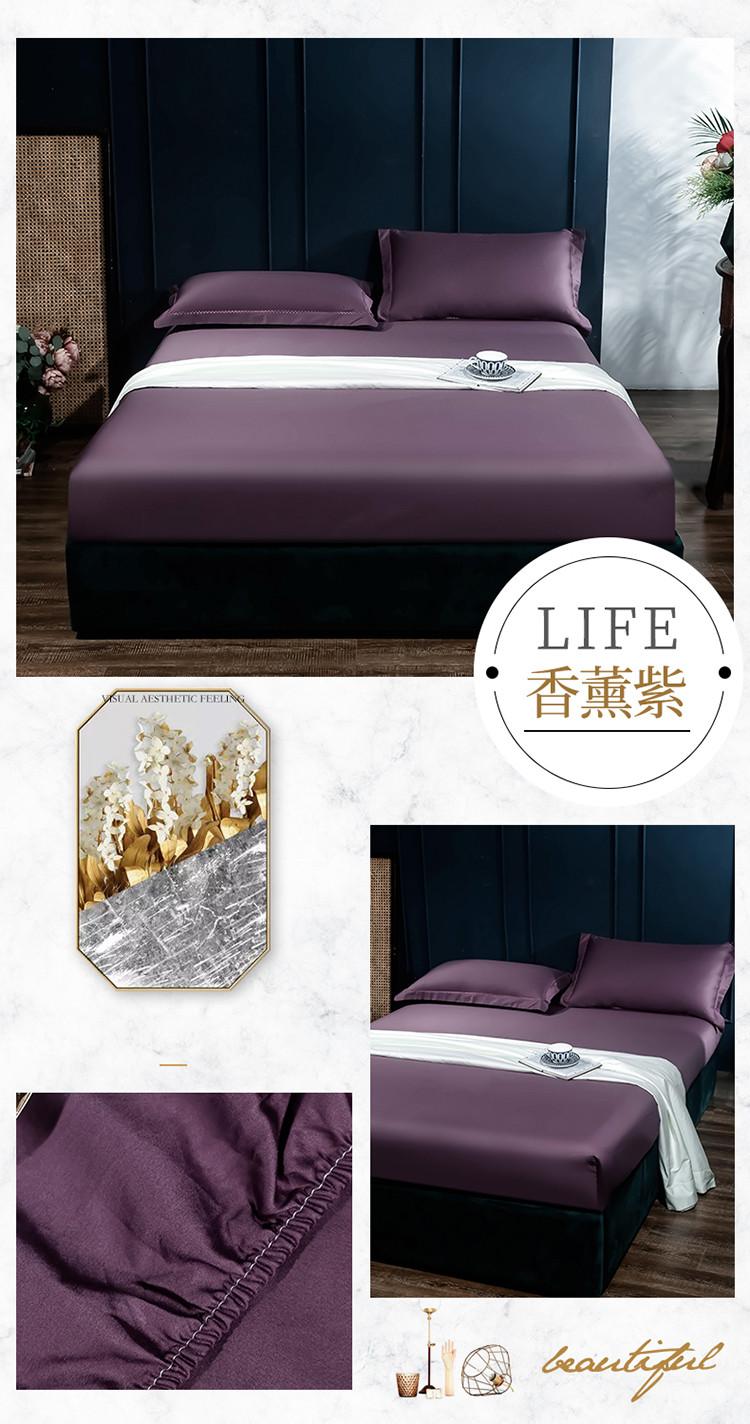 香薰紫.jpg