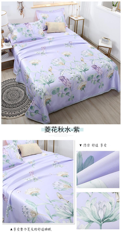 菱花秋水-紫.jpg
