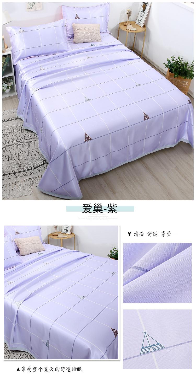 爱巢-紫.jpg