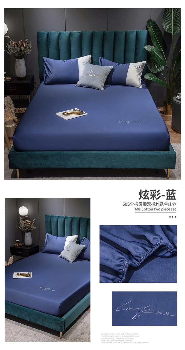 炫彩-蓝.jpg