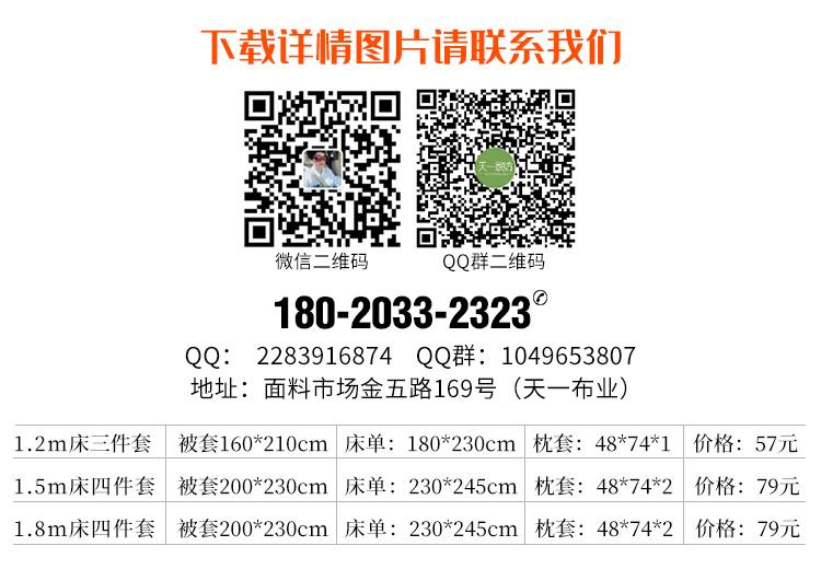 fb08df2ddfae4e211e08b6e945c3d23.jpg