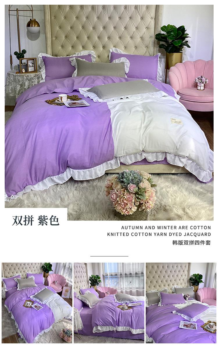 分类_双拼紫色.jpg