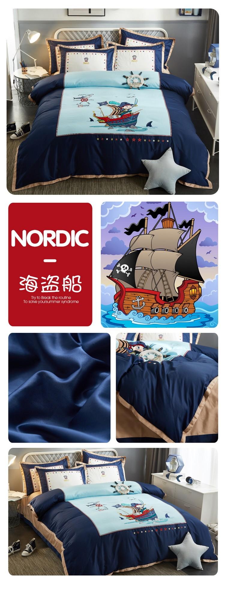 海盗船 花型拖图.jpg