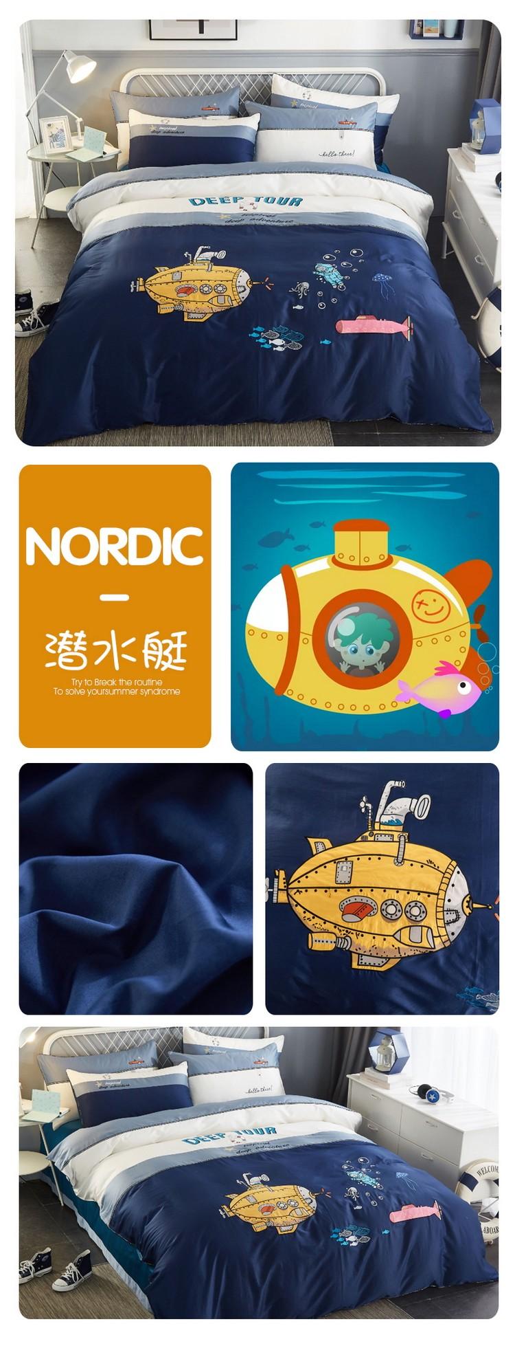 潜水艇 花型拖图.jpg