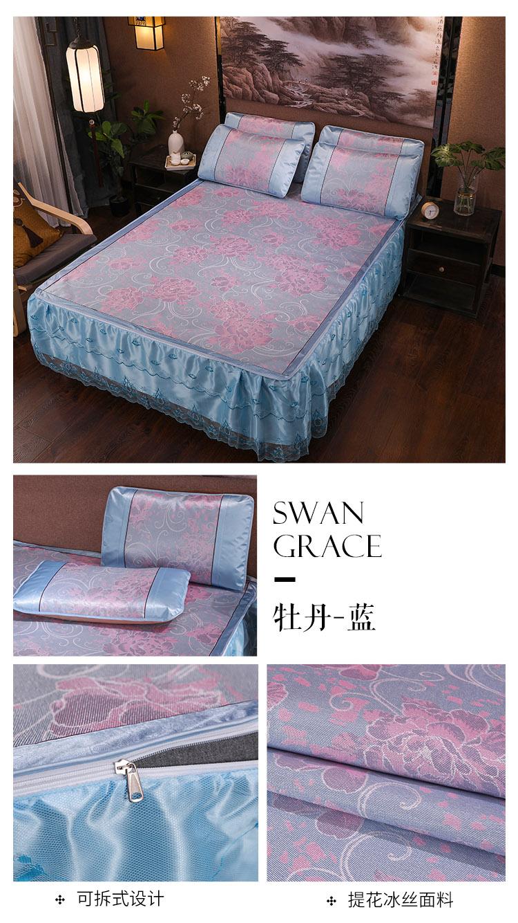一拖四-国色牡丹-蓝750.jpg