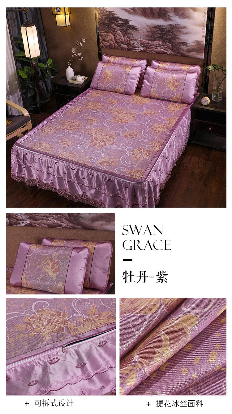 一拖四-牡丹-紫750.jpg