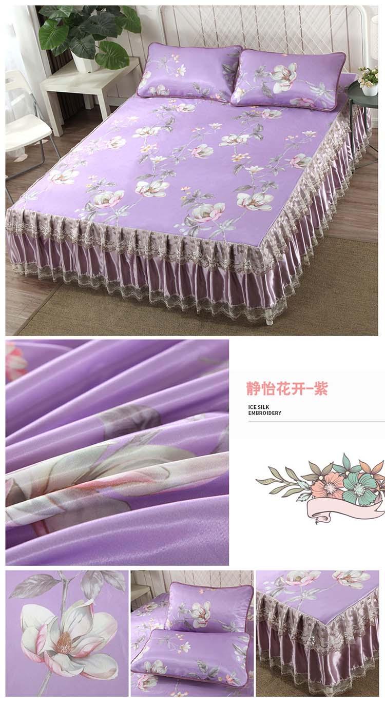 一拖四静怡花开-紫.jpg
