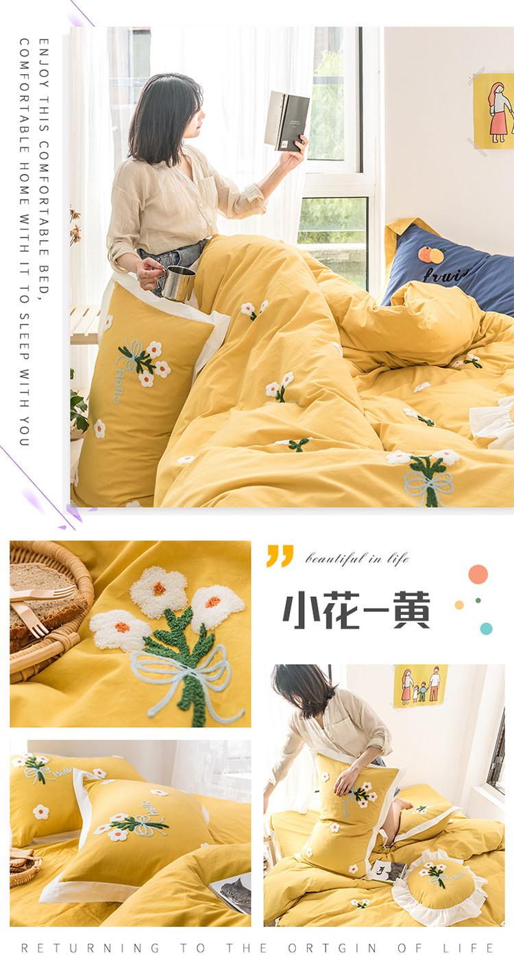 小花-黄.jpg