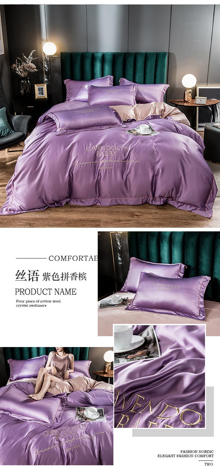 丝语  紫色拼香槟.jpg