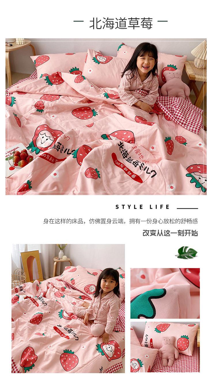 北海道草莓.jpg