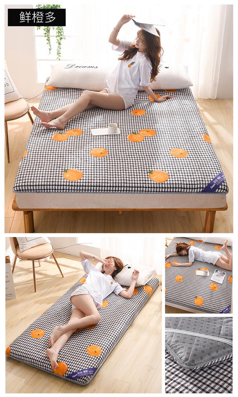 鲜橙多750.jpg