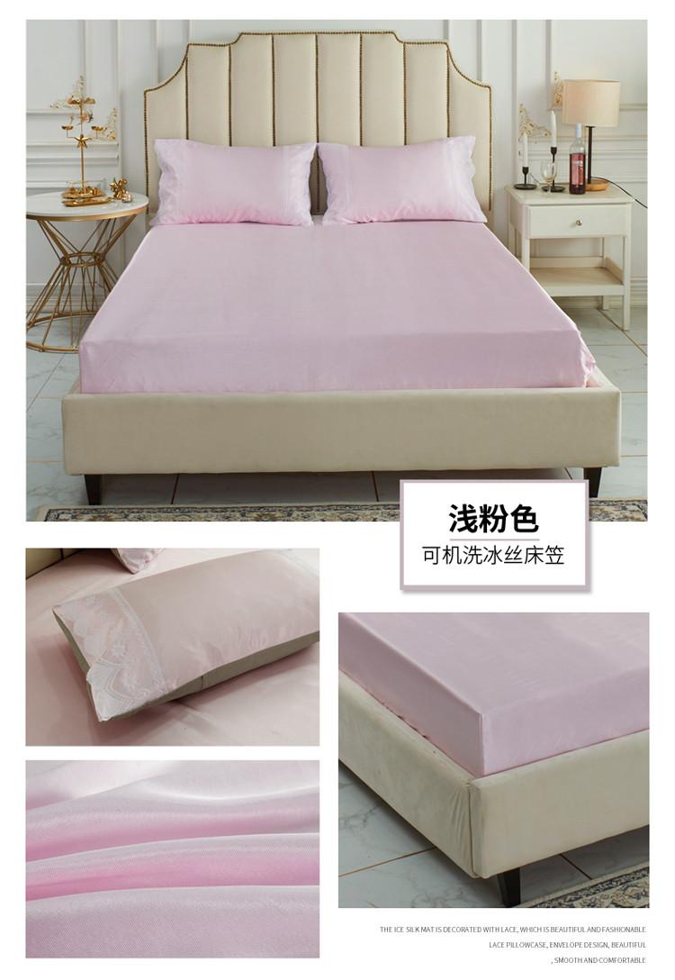 浅粉色.jpg