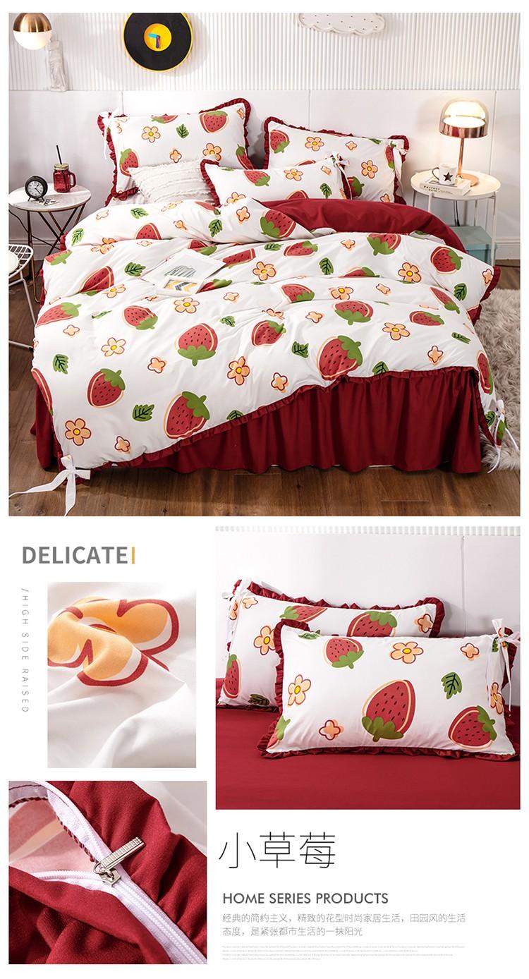 小草莓.jpg