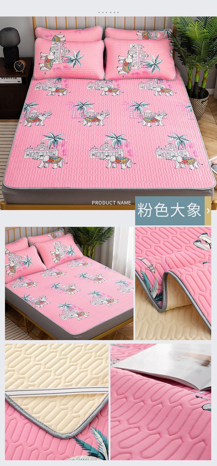 粉色大象.jpg