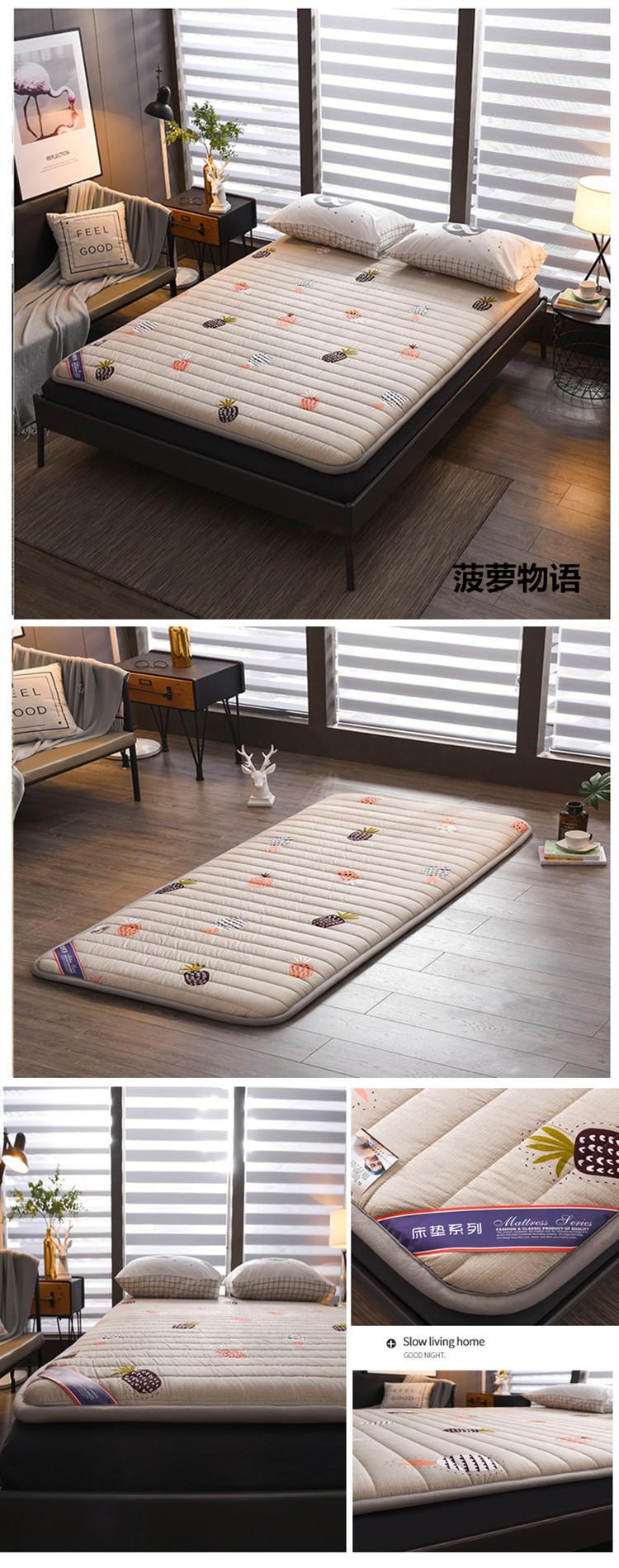 菠萝物语-绗缝款.jpg