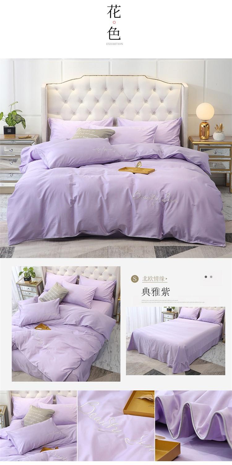 典雅紫-多款_02.jpg