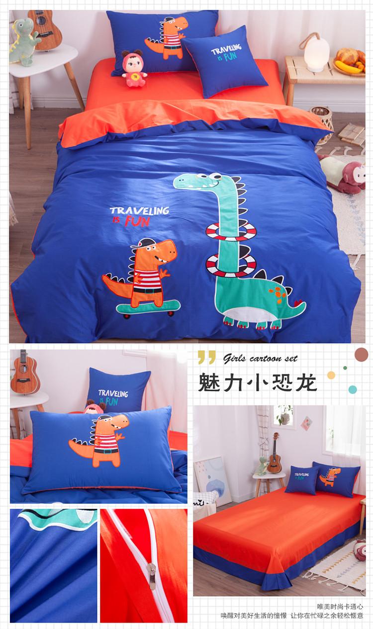 魅力小恐龙.jpg