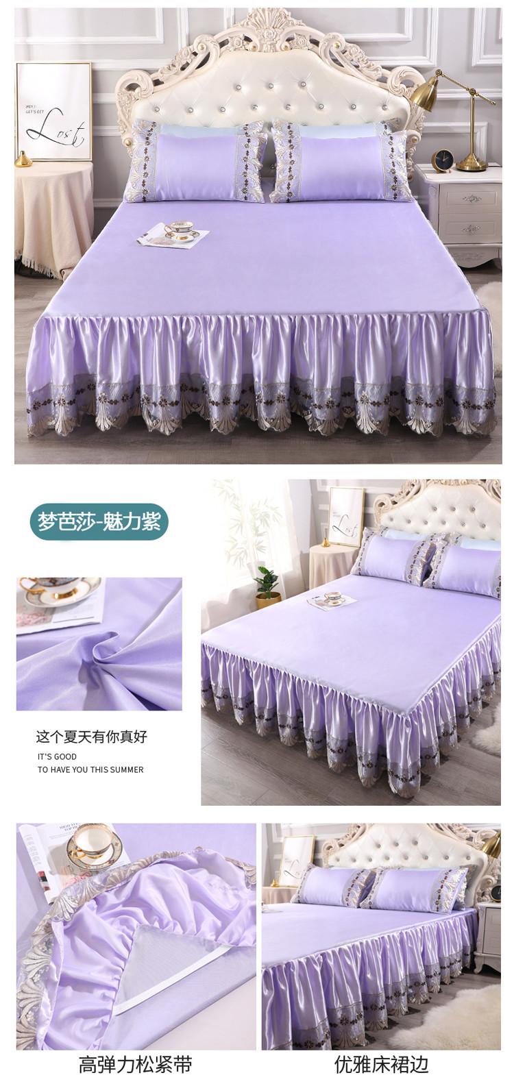 梦芭莎-魅力紫.jpg