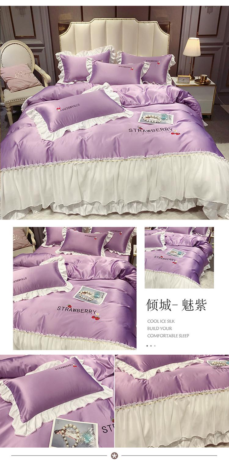 魅紫.jpg