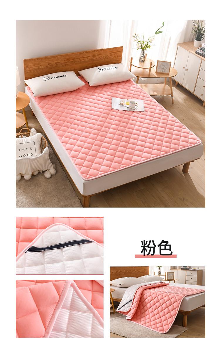 粉色-750.jpg