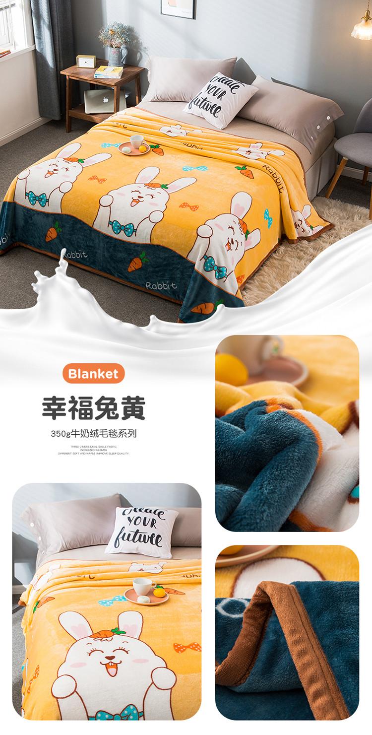 幸福兔黄.jpg
