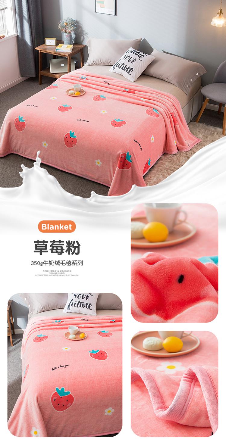 草莓粉.jpg