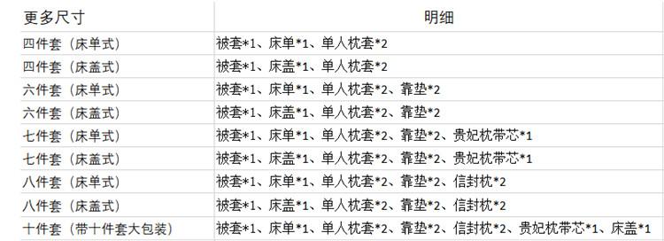 12@I_O)0R}~W`}8JIP$2)CX.jpg