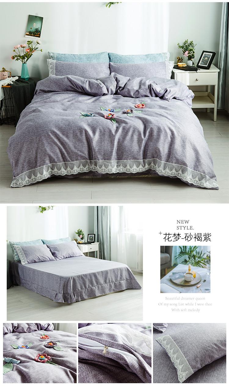 花梦-砂褐紫.jpg
