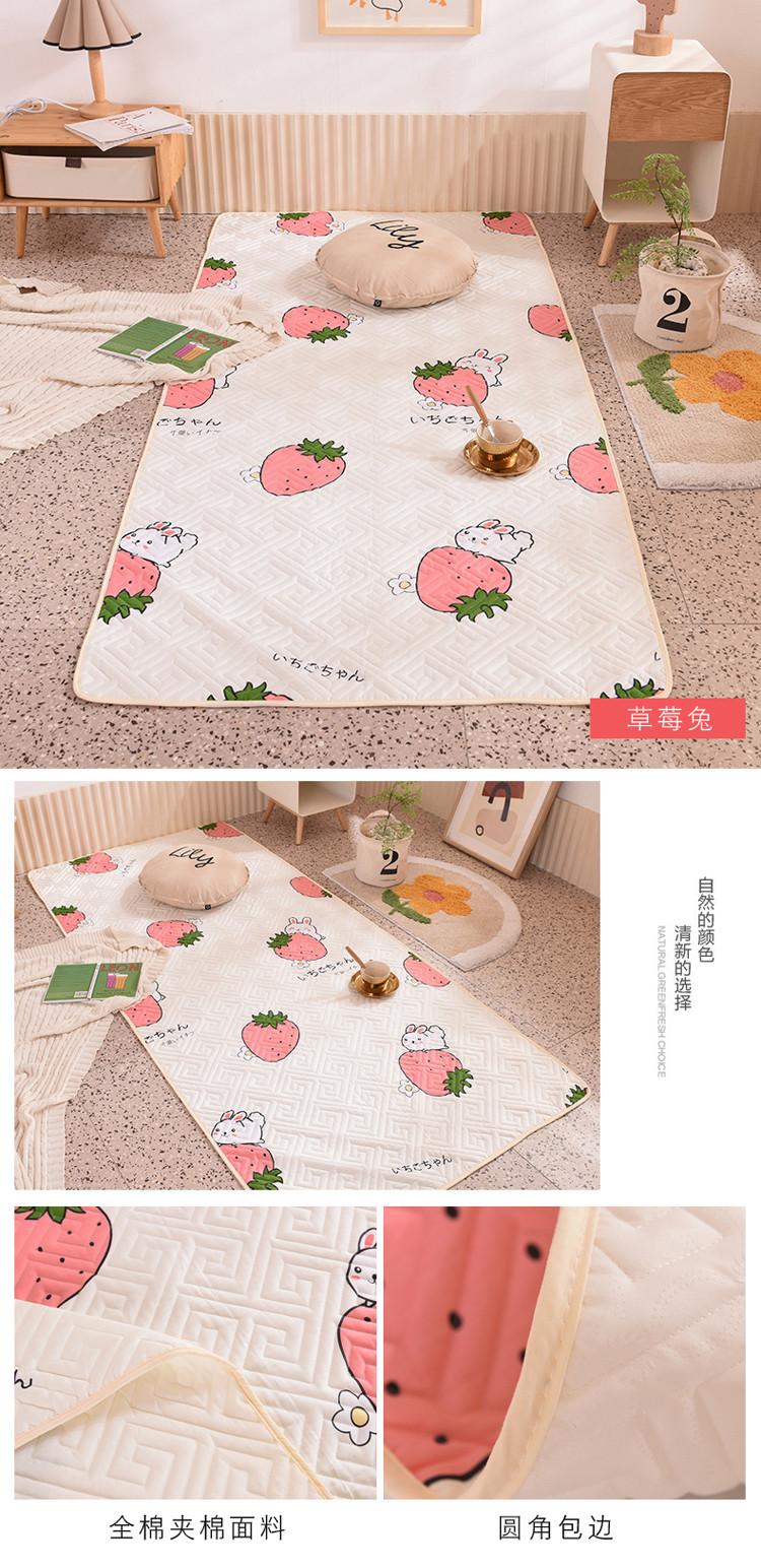 草莓兔.jpg