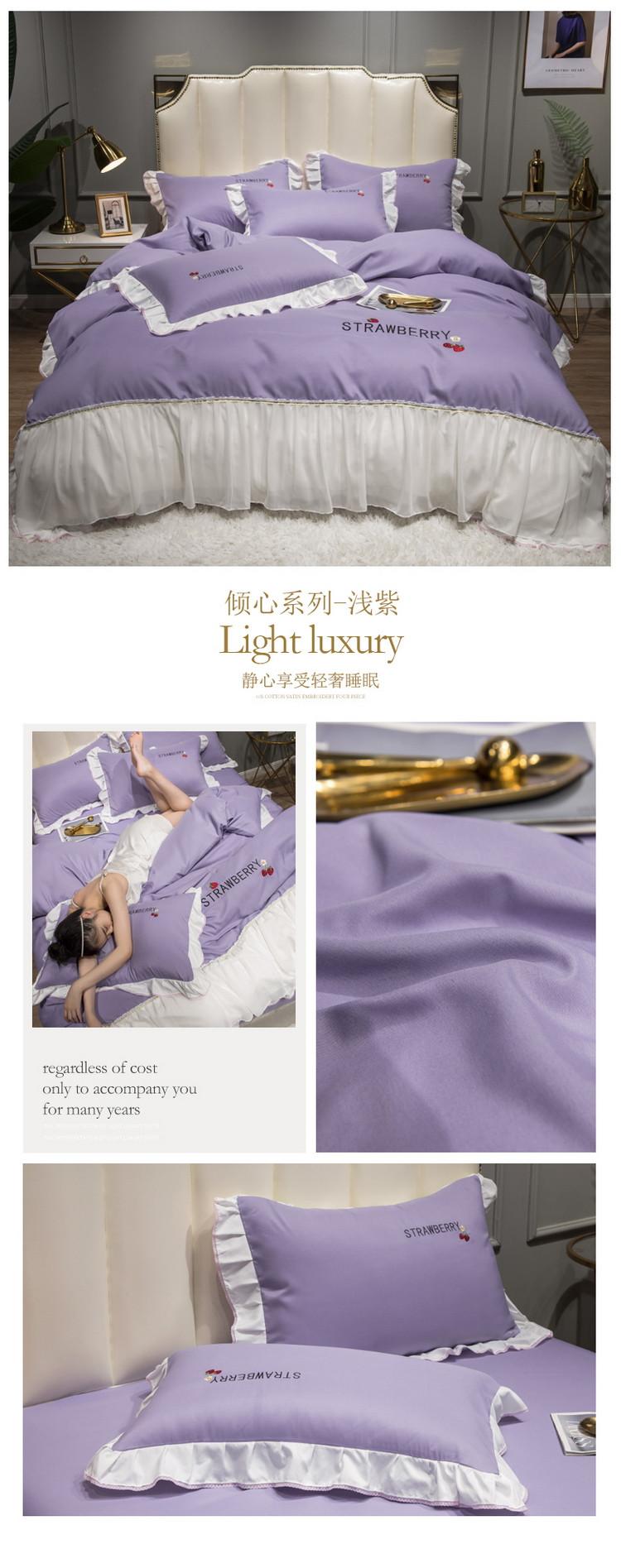 花型拖图 倾心系列 浅紫.jpg