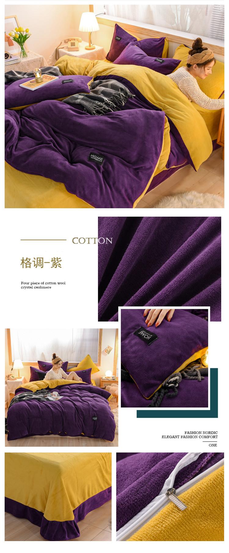 格调-紫副本.jpg