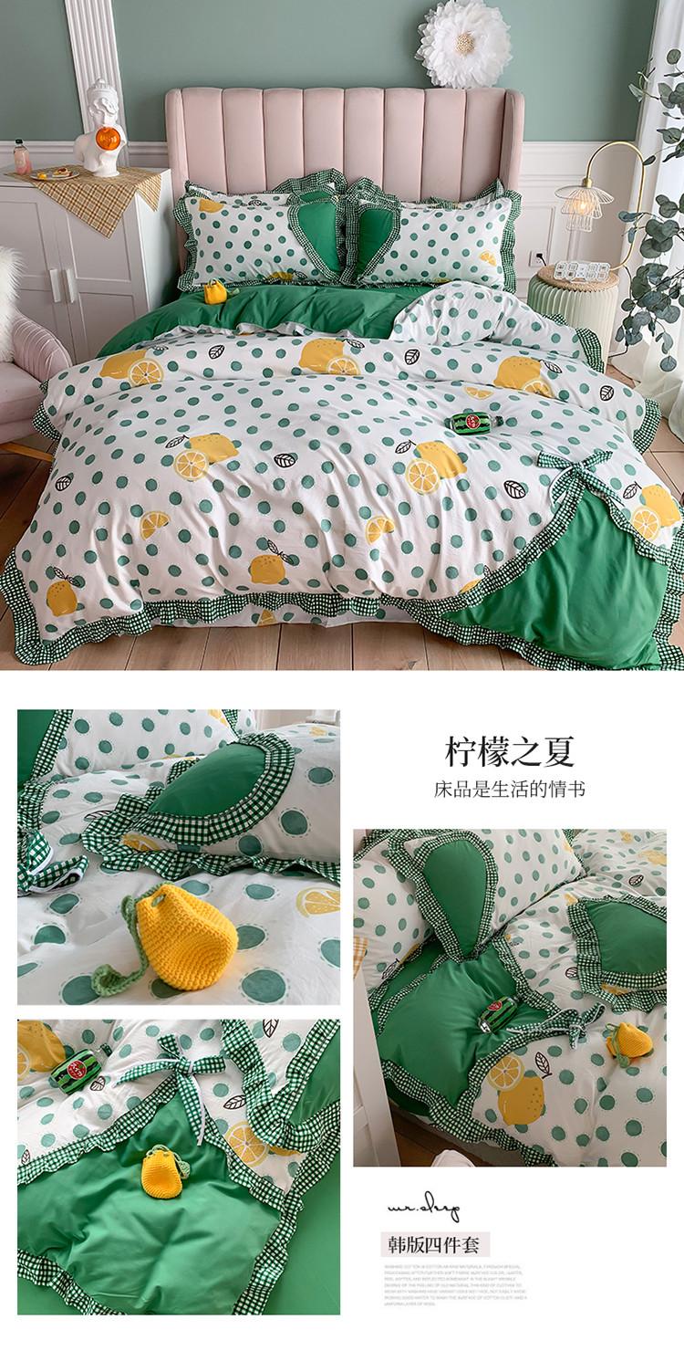 柠檬之夏.jpg